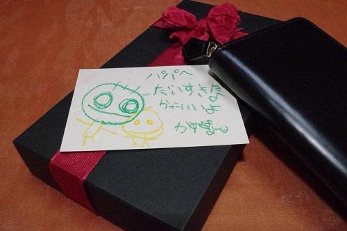 手紙&財布のプレゼント