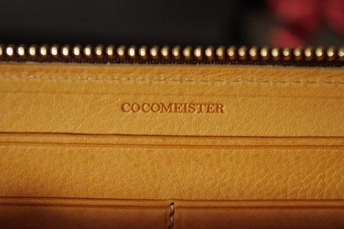 ココマイスター ロゴ