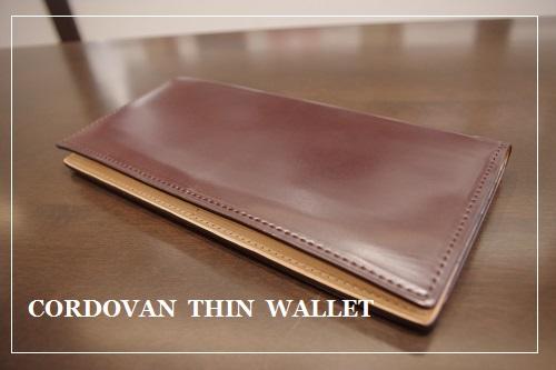 コードバン薄型長財布17