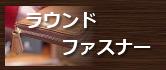 タイプ別①